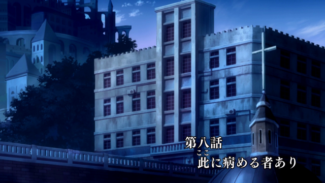 File:Ep 8 title.png