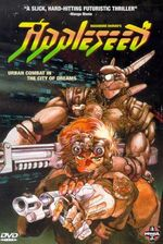 1988 DVD cover