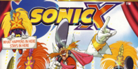 Archie Sonic X Issue 19