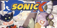 Archie Sonic X Issue 12