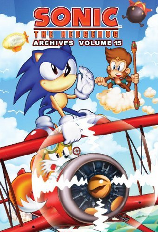 File:Sonic Archives 15.png