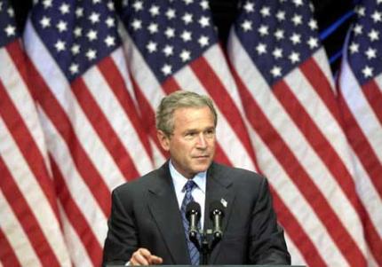 File:1203219169 Bushpresident.jpg