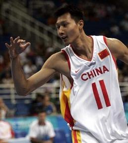 File:Yi Jianlian.jpg