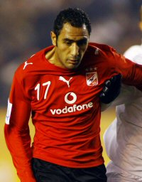File:Player profile Mohamed Shawky.jpg