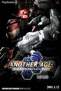 AC2AA Promotional Poster2