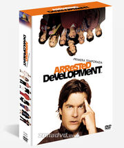 Arresteddevelopment1 dvd-1
