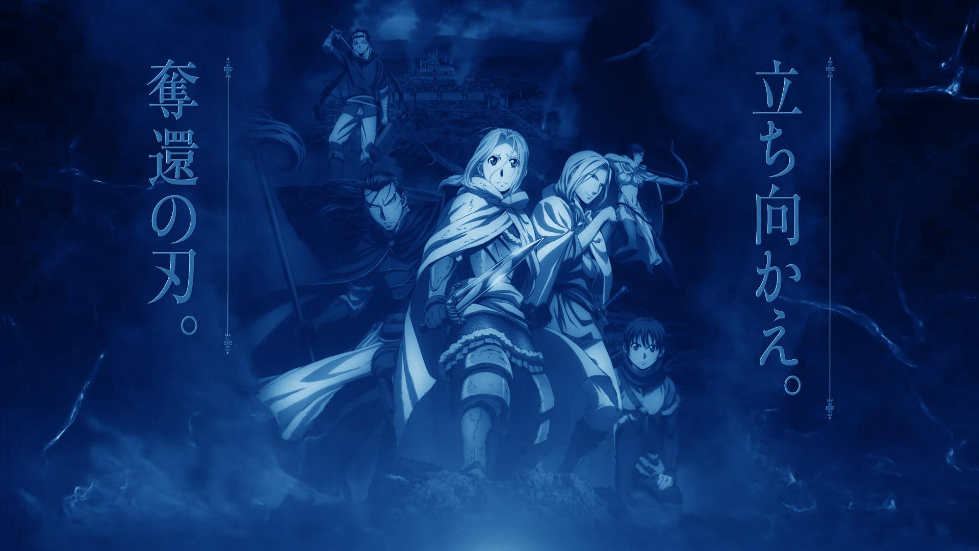 The Heroic Legend Of Arslan (original Novel)  The Heroic Legend Of Arslan  Wiki  Fandom Powered By Wikia