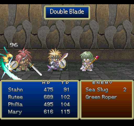 File:Double Blade (ToD PSX).png