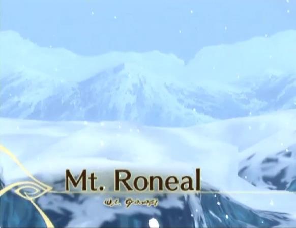 File:Mt. Roneal (TotA).jpg