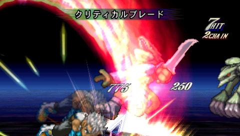File:Critical Blade (ToD2) 2.jpg