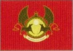 File:Regnum Flag (ToI).png