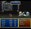 Wind Blade (ToD PSX).png