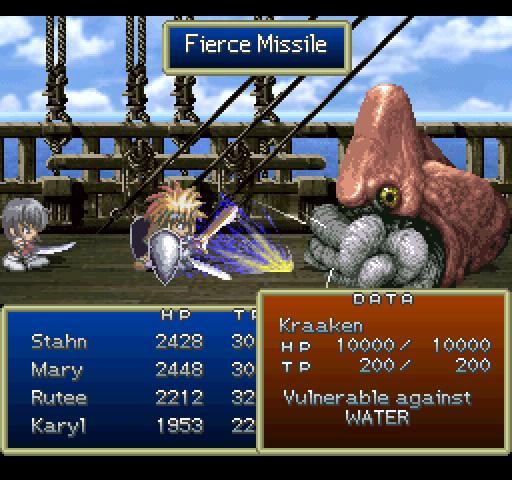 File:Fierce Missile (ToD PSX).png