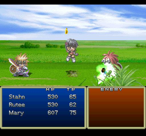 File:Search Gald (ToD PSX).png