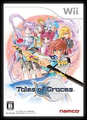 ToG Wii (NTSC-J) game cover