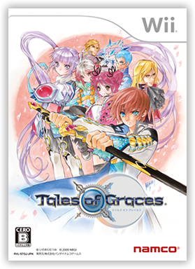 Tales of Series [Reportaje] Latest?cb=20090925154223