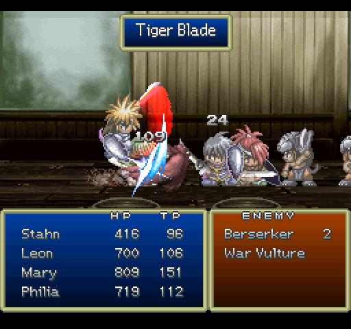 File:Tiger Blade (ToD PSX).png