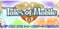 Tales of Mobile