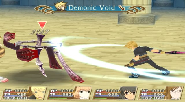 File:Demonic Void (TotA).jpg