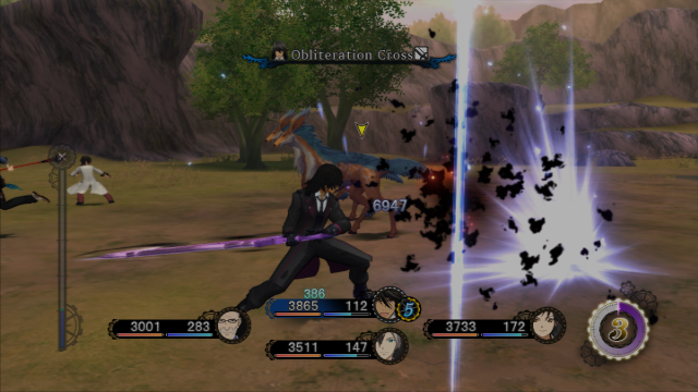 File:Obliteration Cross (ToX2).png