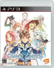 ToZ PS3 (NTSC-J) game cover