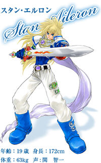 Stahn (ToD PS2)