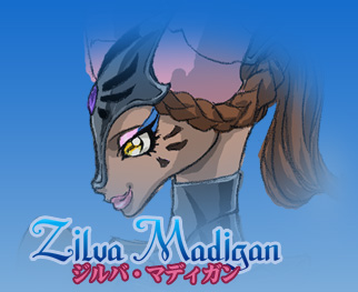 File:Zilva Portrait.jpg