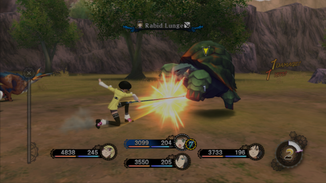 File:Rabid Lunge (ToX2).png