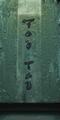 0x0500184D.png