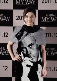 Fan+Bingbing+Busan+International+Film+Festival+xijvHQyuHFcl
