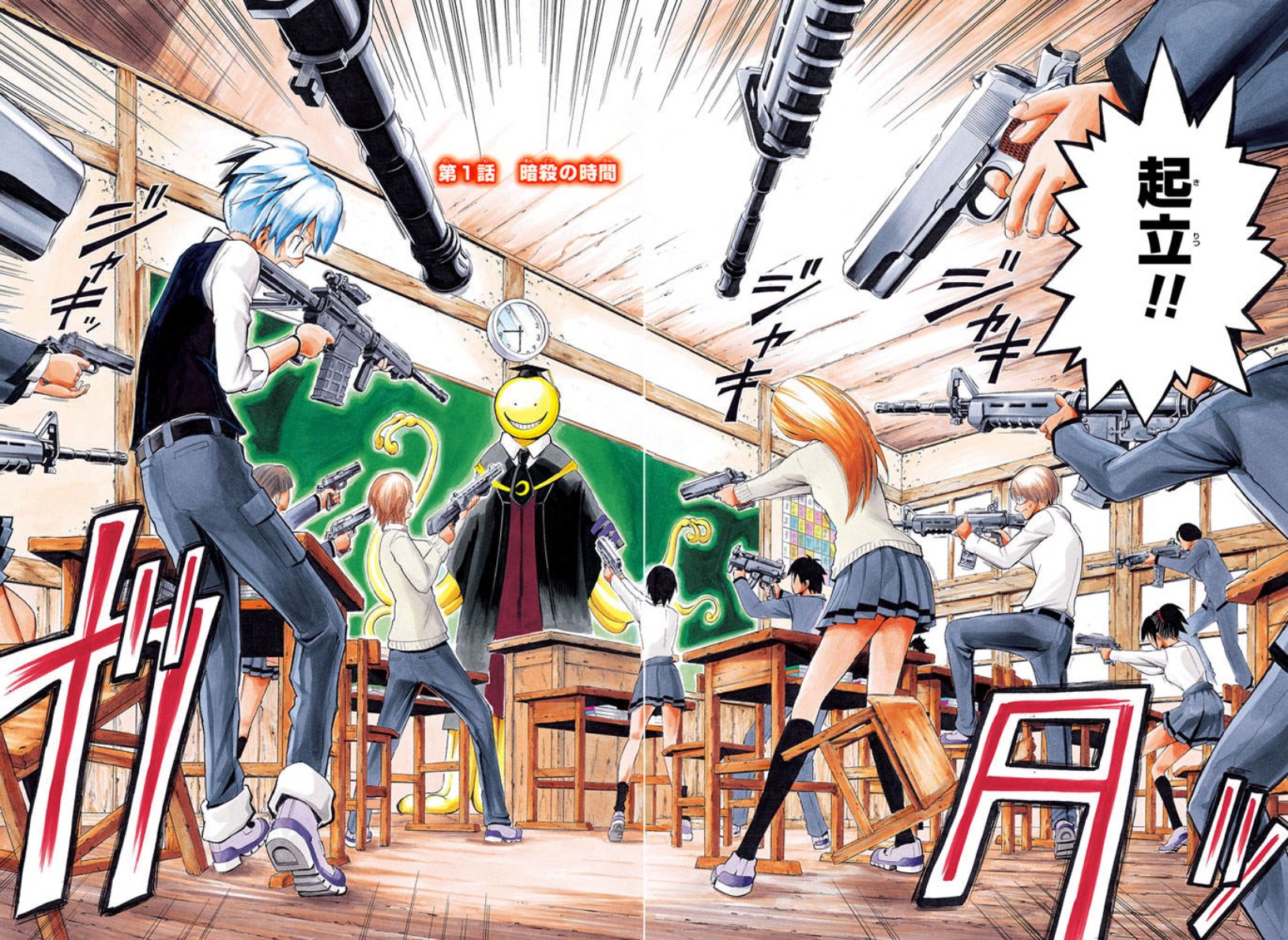 Assassination time chapter assassination classroom - Anime wallpaper assassination classroom ...