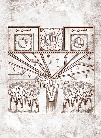 File:Codex P10 v.png