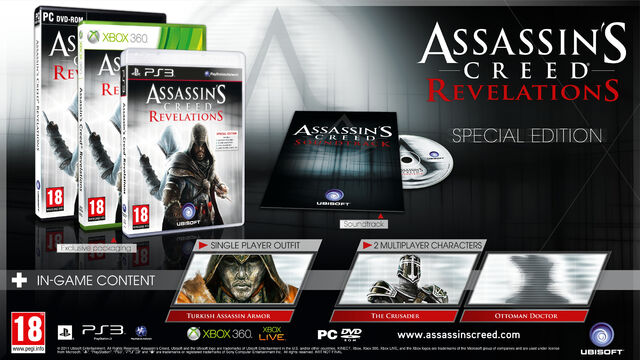 File:ACR SPECIAL EDITION.jpg