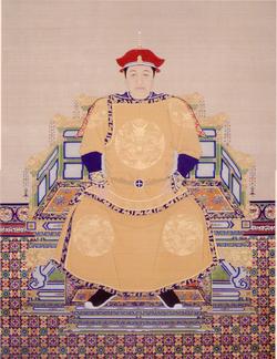 Shunzhi