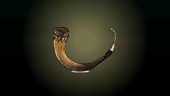 File:ACP Drinking Horn.png