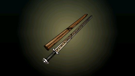 File:ACP Viking Sword.png