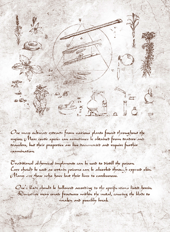 File:Codex P21 v.png