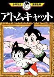 Astro-cat-l0