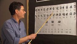 Okrand Teaching