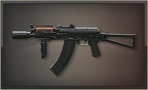 File:AKS-74U Mod 0.jpg