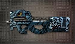 Weapon Pointman P90 Harimaru