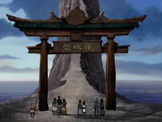 File:Serpent's Pass entrance.png