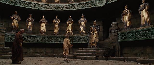 File:Film - Hall of Avatars.png