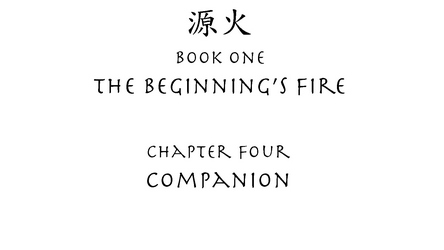 File:The Beginnings Fire Chapter Four.jpg