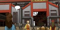 Earthen Fire Refinery