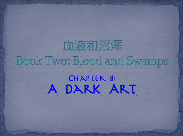 File:Tala-Book2Title8.png