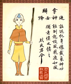 File:Wanted poster of Aang.png