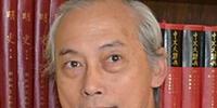 Siu-Leung Lee