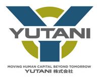 Yutani Coporation Logo