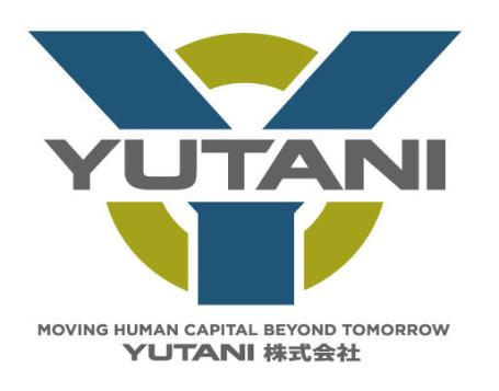 File:Yutani Coporation Logo.png